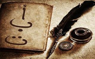 Perkenalan Bahasa Arab Untuk Perempuan