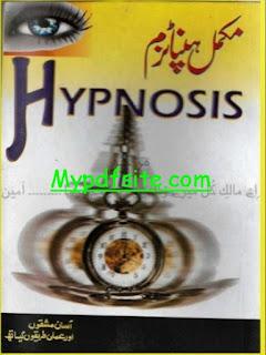 Mukamall Hypnotisam