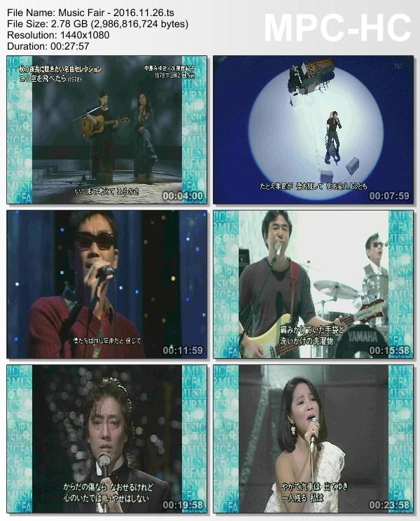 [TV-Variety] ミュージックフェア – 2016.11.26