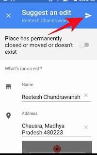 Google map address edit kese kare 3