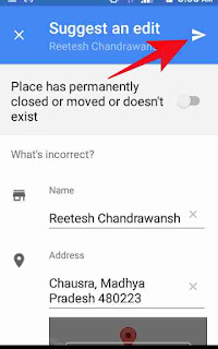 Google map address edit kese kare 3