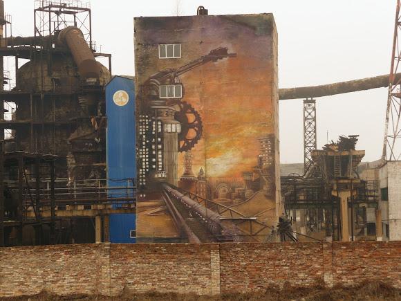 Константиновка. Энергоцех. Граффити