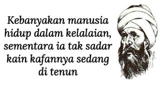 Kata Kata Mutiara, Syair, Pesan Dan Nasehat Imam Syafi'i