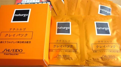 Produk Masker Shiseido Naturgo
