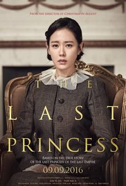 The Last Princess (2016) ταινιες online seires oipeirates greek subs