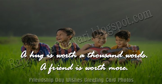 Friendship Day Messages Photos, Friendship Day Quotes Photos, Friendship Day Shayari Photos, Friendship Day Status Photos, Friendship Day Wishes Photos, Happy Friendship Day,