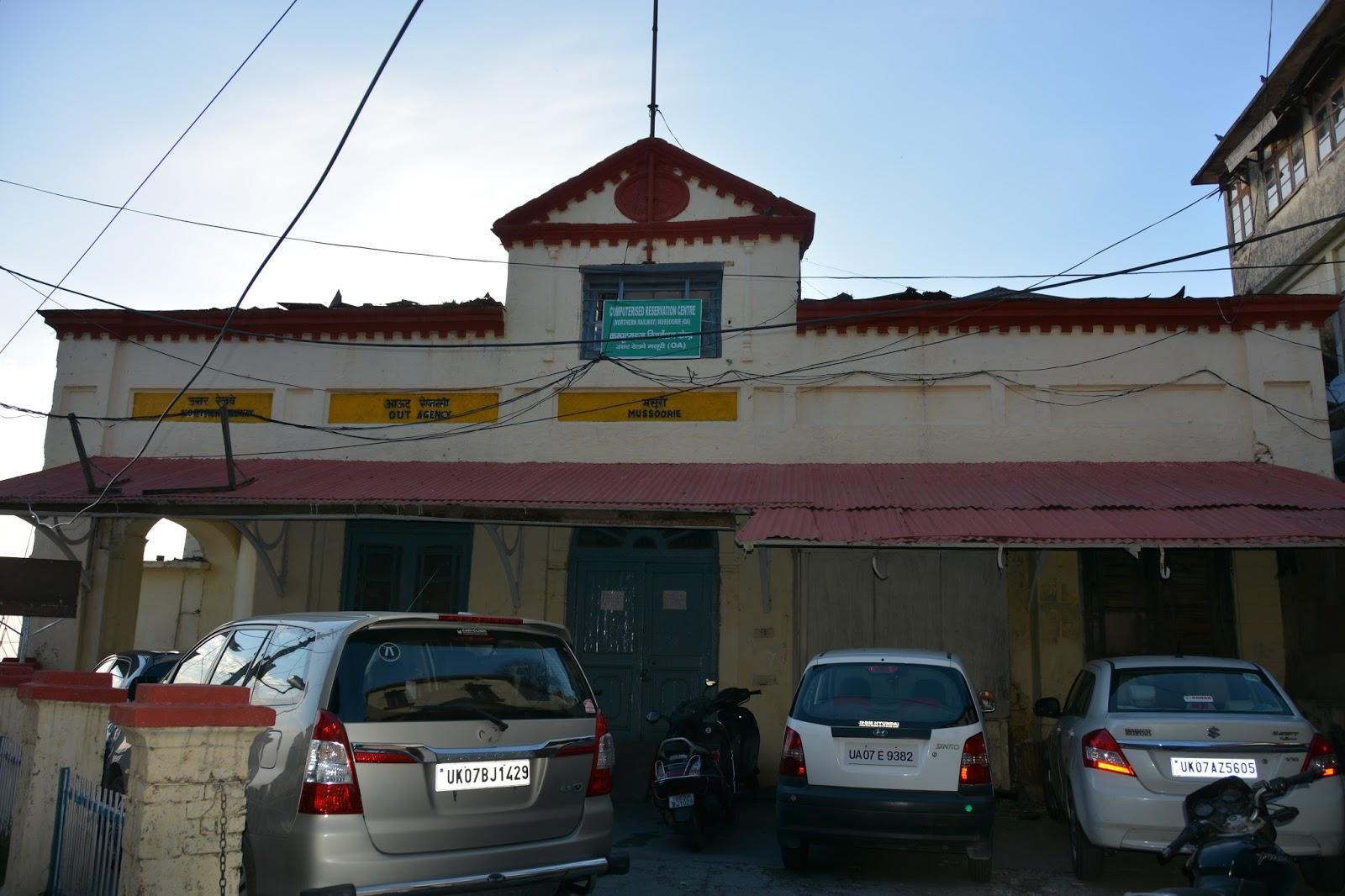 मसूरी का रेलवे रिजर्वेशन आरक्षण केंद्र