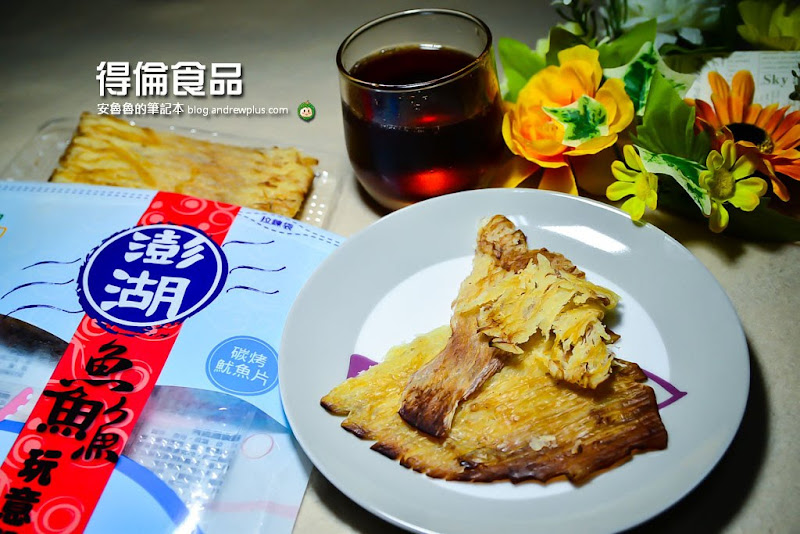 dl-food.jpg