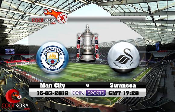 مشاهدة مباراة سوانزي سيتي ومانشستر سيتي اليوم 16-3-2019 في كأس الإتحاد الإنجليزي