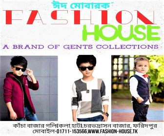 FASHION HOUSE BD