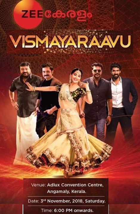 Zee Keralam Mega Event -Vismaya Ravu on  3 November 2018| Venue and Pass details
