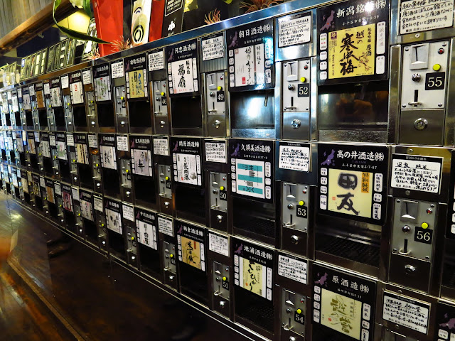 Niigata station Sake tasting vending machines. Tokyo Consult. TokyoConsult.