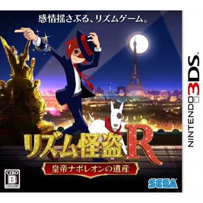 [3DS]Rhythm Kaitou R: Koutei Napoleon no Isan [リズム怪盗R 皇帝ナポレオンの遺産 ] (JPN) ROM Download