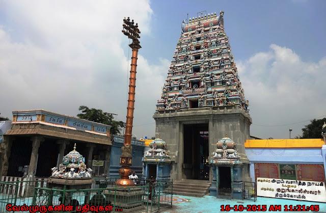 Koyambedu Twin Temples