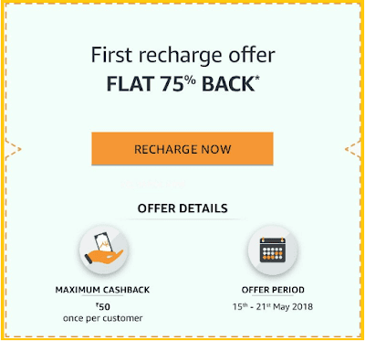 75% cashback on mobile recharge