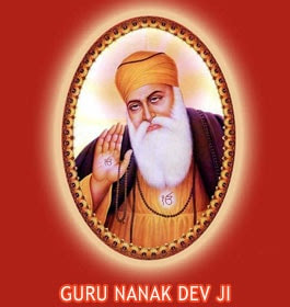 Guru Nanak Jayanti 2017 sms in hindi