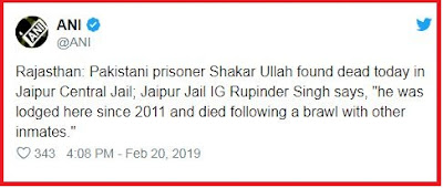 Pakistani National Mob Lynched In Jail Jaipur Rajasthan