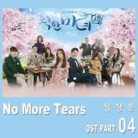 Good Witch OST