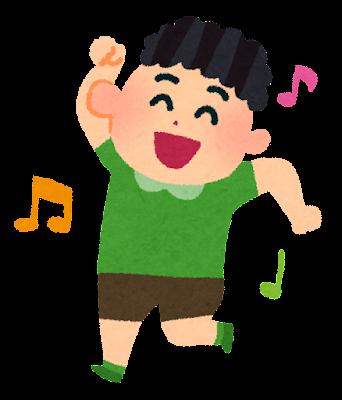 ダンスを踊る男の子のイラスト