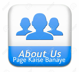 Blog-Website-Ke-Liye-Avout-Us-Page-Kaise-Banate-Hai