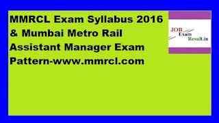 MMRCL Exam Syllabus 2016 & Mumbai Metro Rail Assistant Manager Exam Pattern-www.mmrcl.com