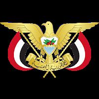 Logo Gambar Lambang Simbol Negara Yaman PNG JPG ukuran 200 px