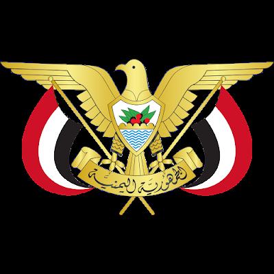 Coat of arms - Flags - Emblem - Logo Gambar Lambang, Simbol, Bendera Negara Yaman