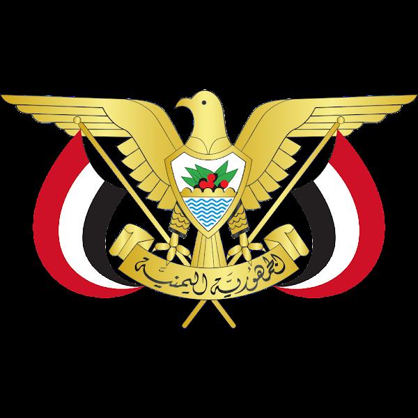Logo Gambar Lambang Simbol Negara Yaman PNG JPG ukuran 600 px