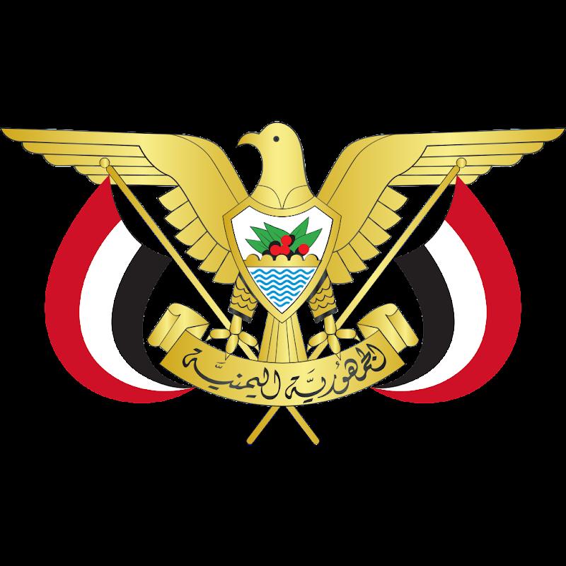 Logo Gambar Lambang Simbol Negara Yaman PNG JPG ukuran 800 px