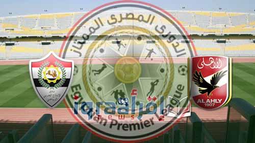 نتيجة واهداف مباراة الاهلى والانتاج الحربى 2-0 اليوم 17-5-2016 ملخص مباراة الاهلى اليوم فى الدورى المصرى