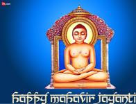 facebook pics for mahavir jayanthi