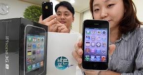 Thumbnail image for iPhone 3GS Yang Masih Baru Dijual Semula Berharga RM159 Sahaja