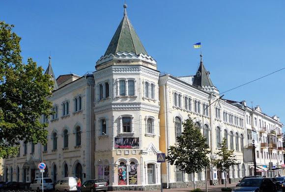 Чернигов. Проспект Мира, 15. Филармонический центр