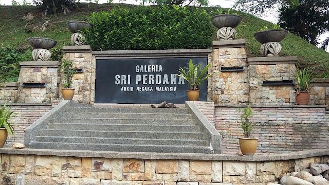 Galeria Sri Perdana