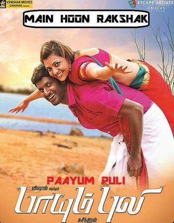 Poster Of Paayum Puli 2015 Dual Audio 550MB HDRip 720p ESubs HEVC - UNCUT Free Download Watch Online downloadhub.net
