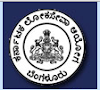KPSC Recruitment 2013 www.kpsc.kar.nic.in Govt jobs in karnataka