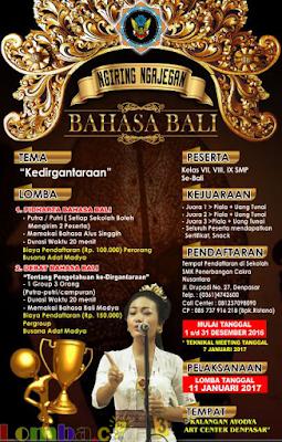 Lomba Ngiring Ngajegan Bahasa Bali by SMK Cakra Nusantara Hadiah Trophy+Uang Tunai