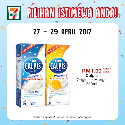 7-Eleven Malaysia Calpis RM1 Discount Offer Promo