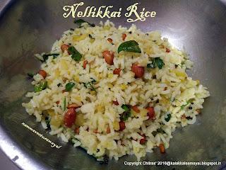 Nellikkai rice