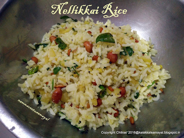 Nellikkai rice [ gooseberry rice ]