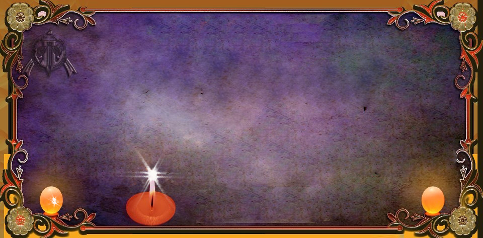 Latest Design Frame for 2 line Urdu poetry | Frames Collections