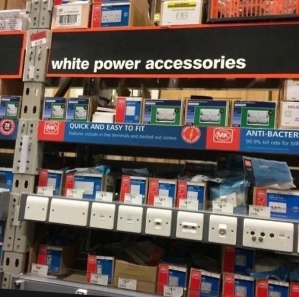 White power accessories