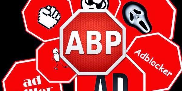 تحميل متصفح adblock browser لمنع الإعلانات على أندرويد وايفون