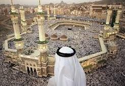 Pengertian Islam : Kajian Singkat Tentang Islam