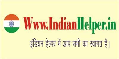 Www.IndianHelper.in