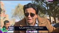 برنامج مهمة خاصة مع أحمد رجب حلقة الاثنين 19-12-2016
