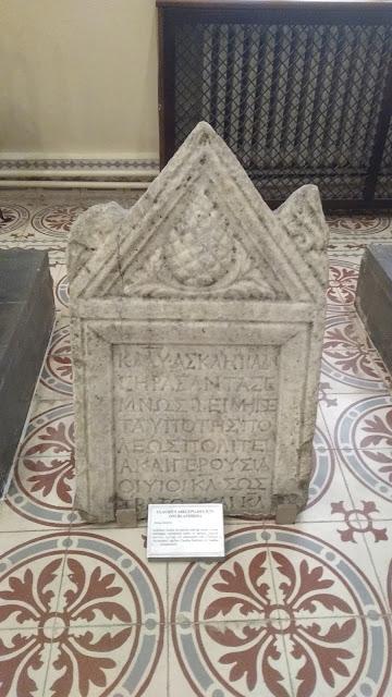 Claudius Asklepiades için onurlandırma - Roma Dönemi - Kastamonu Müzesi