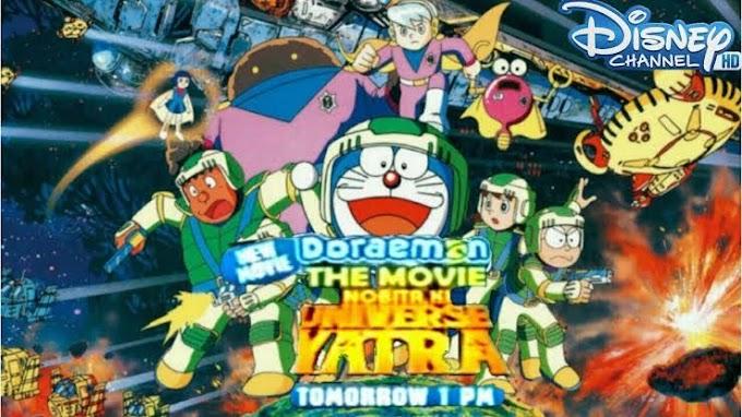 Doraemon The Movie Nobita Ki Universe Yatra  Hindi Dubbed