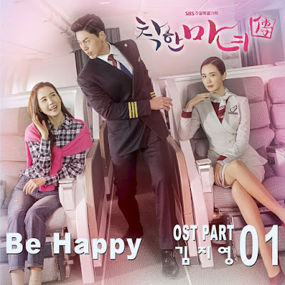 Download Kim Ji Young (Messgram) - Be Happy mp3 terbaru