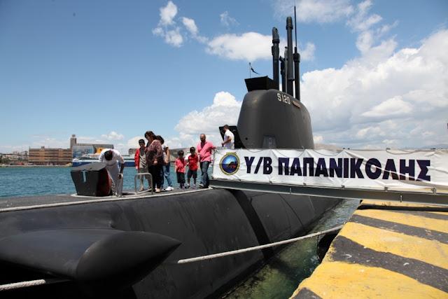 Επισκεφθείτε πλοία και υποβρύχια στον Πειραιά - Γιορτή Πολεμικού Ναυτικού
